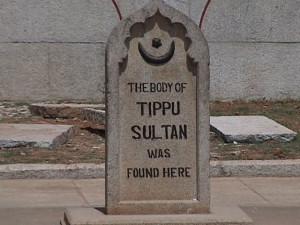 mysore_tipu_sultan