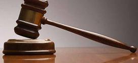 Justice Magray visits Subordinate Courts of Baramulla, Budgam
