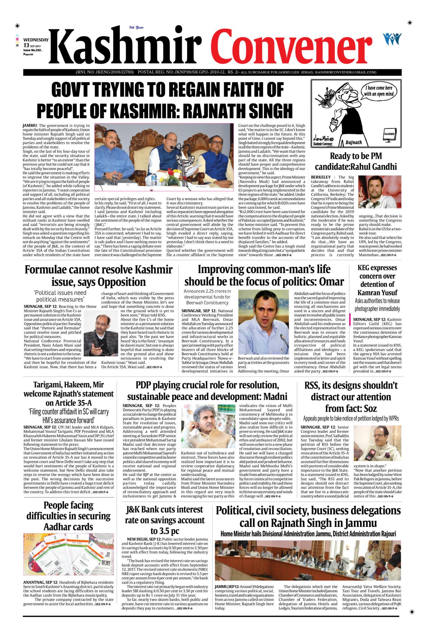 Sec 144 imposed around Srinagar exam centres in Srinagar